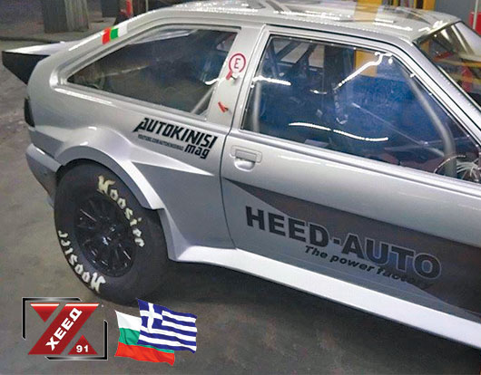 HEED-AUTO