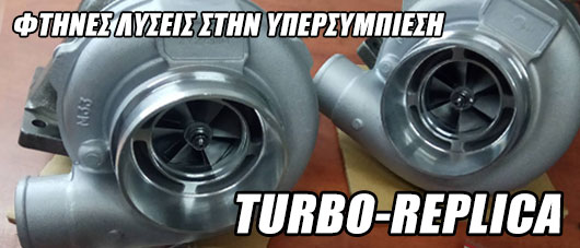 buy turbos cheap!