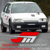 Sideris Motorsport
